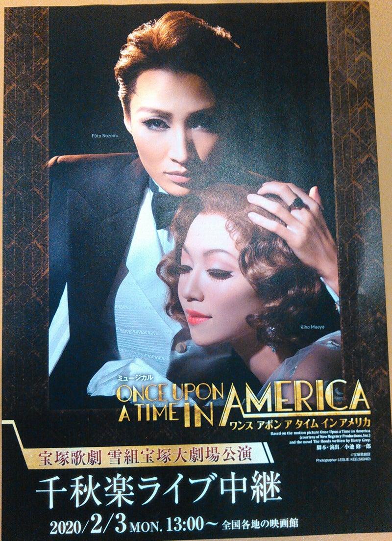 映画 ワンス アポン ア タイム イン アメリカ