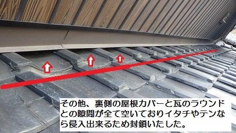 カバー工法の茅葺き屋根に出来る害獣の侵入口