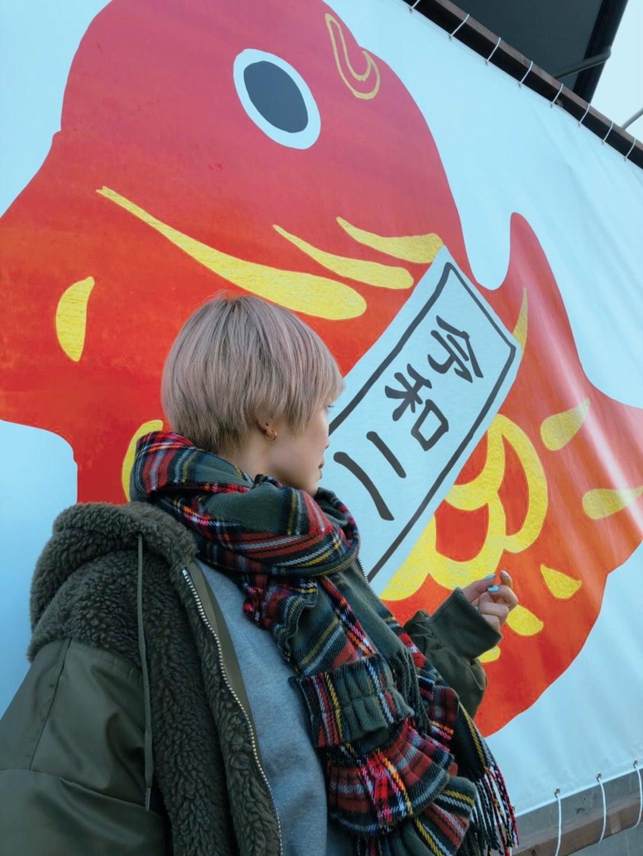綾つかさオフィシャルブログ「あやてーブログ」Powered by Ameba