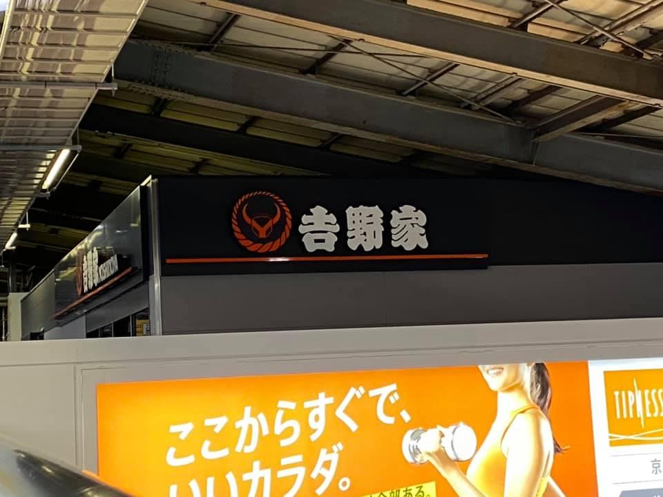 https://stat.ameba.jp/user_images/20200203/22/digturbo/de/5e/j/o0960072014707319007.jpg