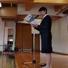 木村さんが絵本を読んでくれて、どれだけ泣いただろうの画像