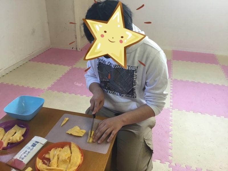 o1080081014707545701 - ♪2月1日(土)♪ toiro戸塚