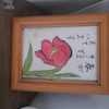 母の絵手紙の画像