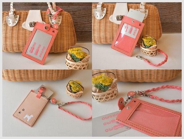 ピンク&生成り革のセル窓付縦型パスケース