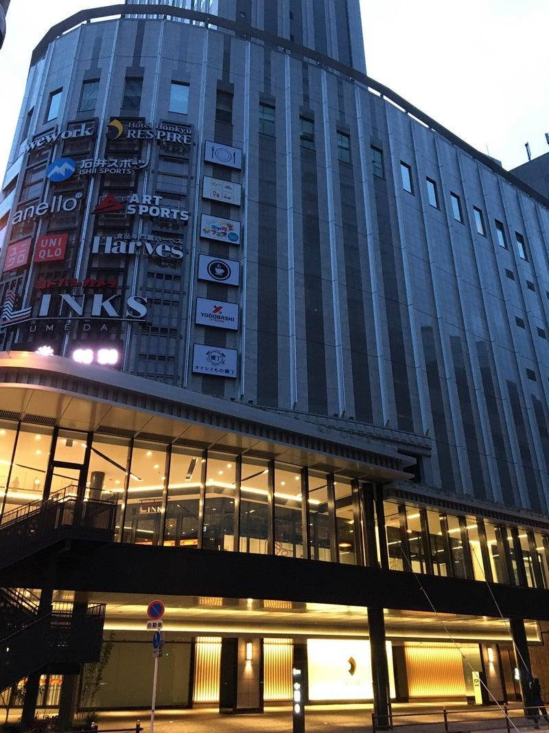 レスパイア ホテル 阪急