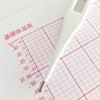 妊活日記④排卵日を特定するの巻の画像