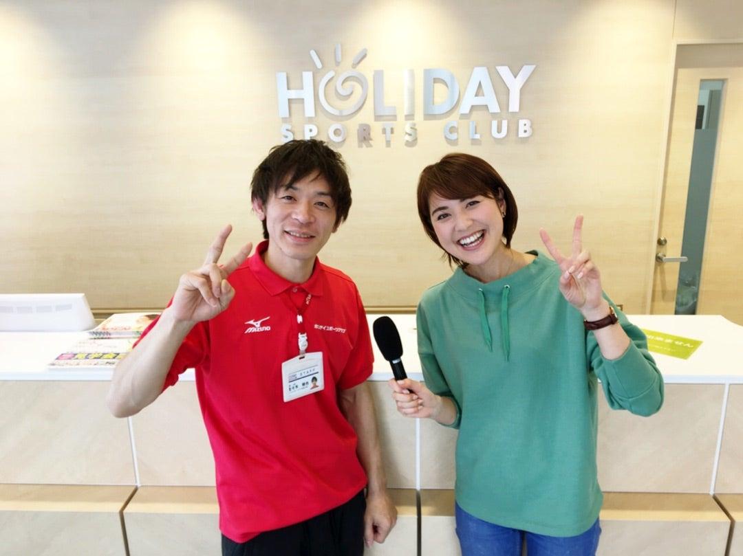 ホリデイ スポーツ クラブ 鎌ヶ谷 ホリデイスポーツクラブ鎌ケ谷店 - 鎌ヶ谷