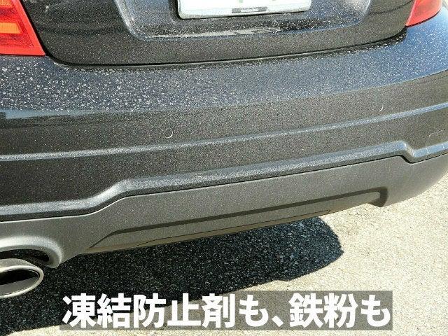 冬場の鉄粉除去剤は鉄粉と凍結防止剤・融雪剤に有効