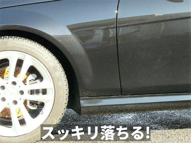 鉄粉除去剤で中和してシャンプー洗車するとスッキリ