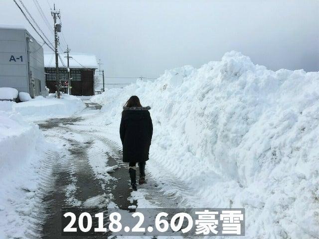 2年前2018.2.6の大雪の時の風景画像