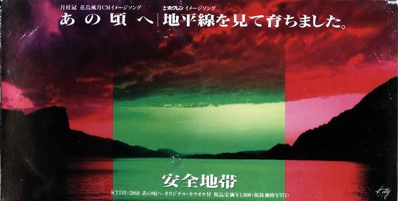あの 頃 へ 玉置 浩二 【朗報】玉置浩二さん、日本一の歌唱力を見せつけるwwwww