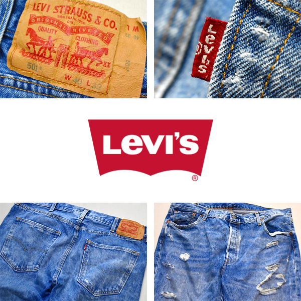 リーバイスLevisジーンズ501古着屋カチカチ