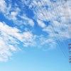 【改革】電力自由化の第三弾!発送電分離とは何かを5分で解説します。の画像