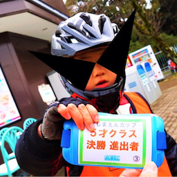 画像 【レース結果】としまえんカップ_2020/1/26(日) の記事より 3つ目