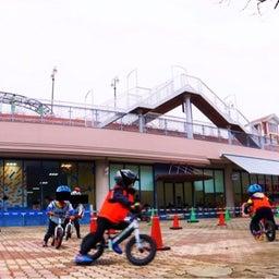 画像 【レース結果】としまえんカップ_2020/1/26(日) の記事より 2つ目