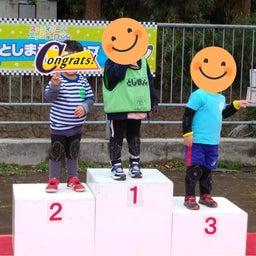 画像 【レース結果】としまえんカップ_2020/1/26(日) の記事より 1つ目