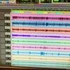 ドラムRecの画像
