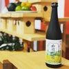 日本酒『道行竈』の画像
