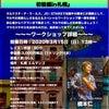 3/15日曜 橋本仁の『サルサステップ&コロ・カンタレッスン〜初級編in札幌』の画像
