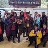 2月の手裏剣クラスの募集とお知らせ 四季の森忍術道場の画像