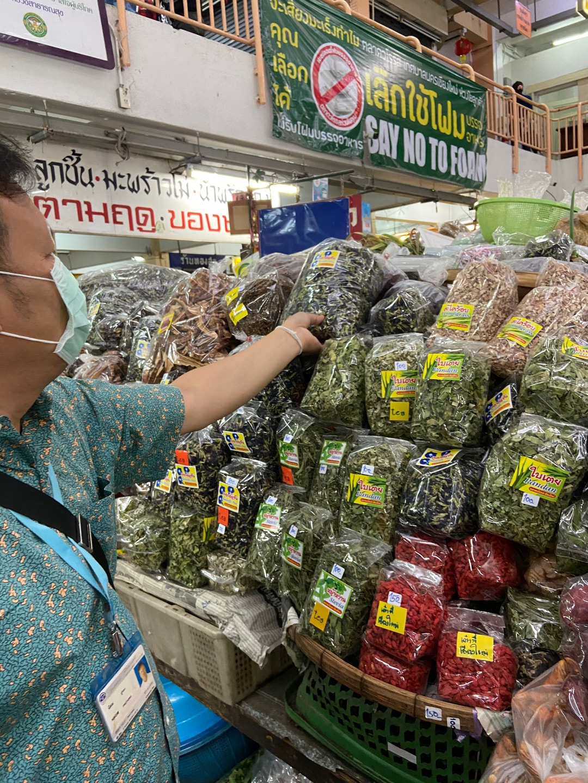 【前編】タイ・チェンマイ紀行 食材・備品探し編の記事より