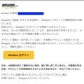 逆襲の購入支援 νAmaSear