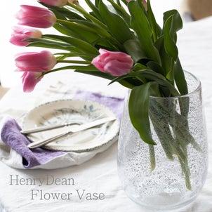 ヘンリーディーン に春の花の画像