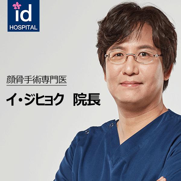 深田えいみ 担当医