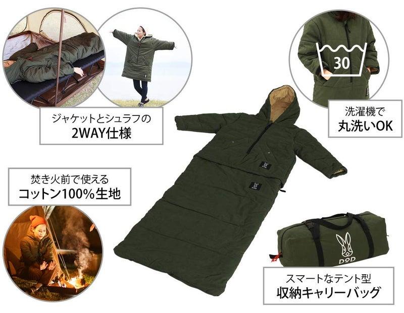 センゴクアラジン 火鉢型カセットコンロ ヒバリン