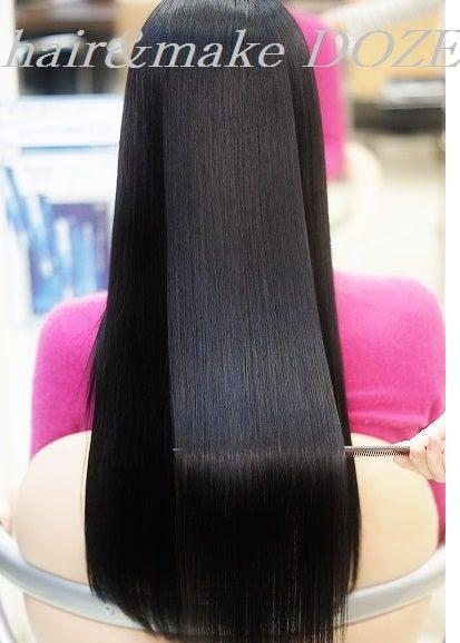 美しく艶やかな美髪を手に入れたい方へ。