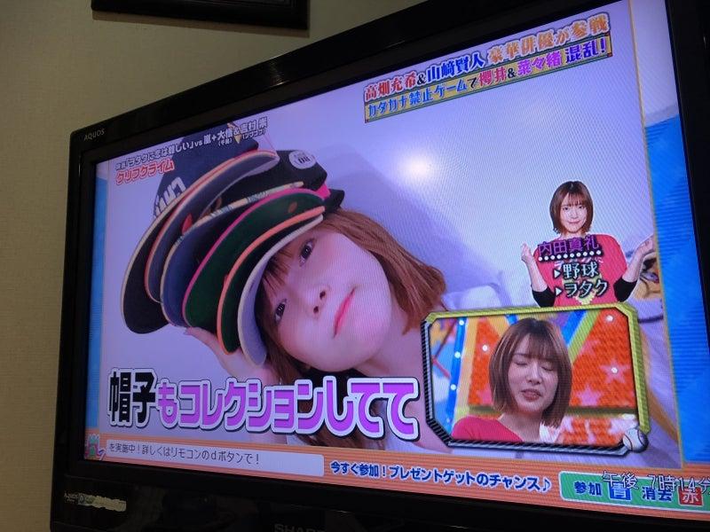 内田真礼vs嵐