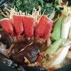 知るほどハマる薬膳★札幌ヨガBLUESTARブログの画像