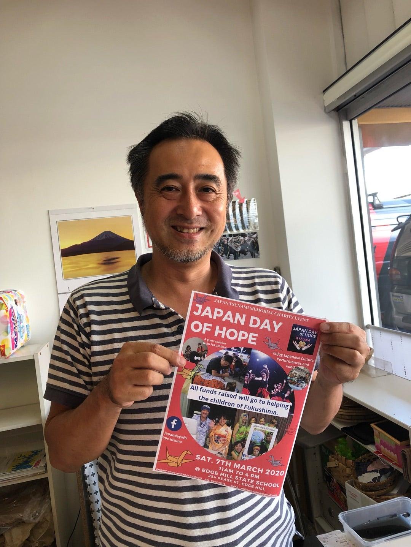 第10回 Japan day of Hopeのポスターの記事より
