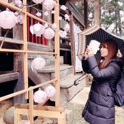 画像 ◆山形♡熊野大社へ◆ の記事より 12つ目