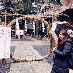 画像 ◆山形♡熊野大社へ◆ の記事より 10つ目