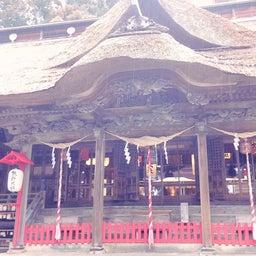 画像 ◆山形♡熊野大社へ◆ の記事より 4つ目
