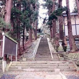画像 ◆山形♡熊野大社へ◆ の記事より 2つ目
