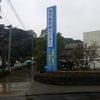 鹿児島医療センターの画像