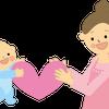 妊活成就❣️の画像