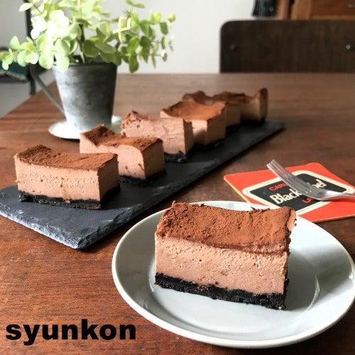 山本 ゆり チョコ チーズ ケーキ