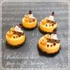 10月27日(日)13:00-15:00ハロウィンケーキの画像