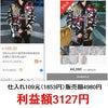 迷彩 バイカラー 柄 アウター 春用 メンズ レディース ストリート vol.1257の画像