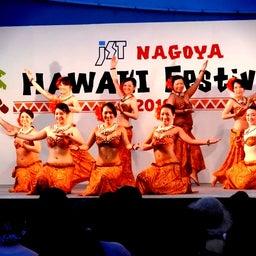 画像 2月9日(日)テマラマタヒチ10周年記念パーティーAREAREA の記事より 1つ目