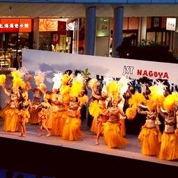 画像 2月9日(日)テマラマタヒチ10周年記念パーティーAREAREA の記事より 7つ目
