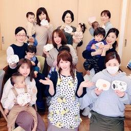 画像 ◆ママカフェぷれじーるさんイベント第2段!◆ の記事より 7つ目