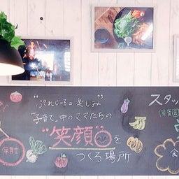 画像 ◆ママカフェぷれじーるさんイベント第2段!◆ の記事より 8つ目