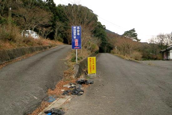 屋山城【1】