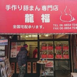画像 大阪三大商店街散策♪ 東住吉区 駒川商店街へ初訪問! の記事より 10つ目