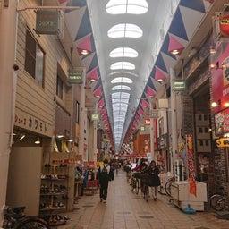 画像 大阪三大商店街散策♪ 東住吉区 駒川商店街へ初訪問! の記事より 2つ目