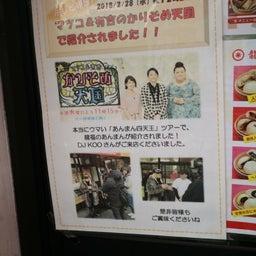 画像 大阪三大商店街散策♪ 東住吉区 駒川商店街へ初訪問! の記事より 14つ目